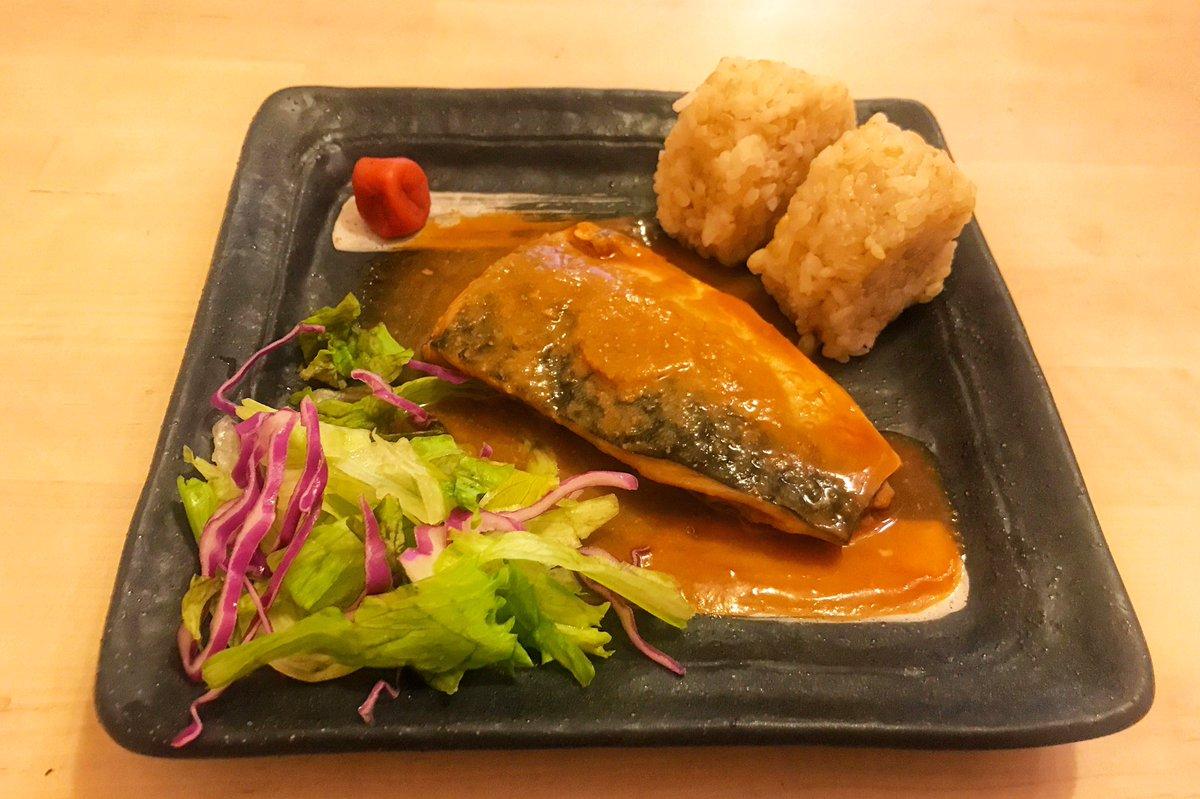 おはよう☀試験休み、鯖の味噌煮で、ちょっと遅めの朝ごはん。#OnigiriAction#tablefor2#HUCおにぎりでGO#HUC*明日10/23(土)「おにぎりでGO!」リリース記念イベントがオンライン開催されます!お申し込みはこちら♪