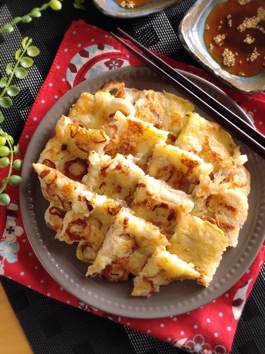 竹輪とじゃが芋の出会い。おつまみにも☆竹輪とじゃが芋のチヂミ。 by ゆぅゅぅ #おうちごはん #家庭料理 #Twitter料理部 #お腹ペコリン部 #ちくわ