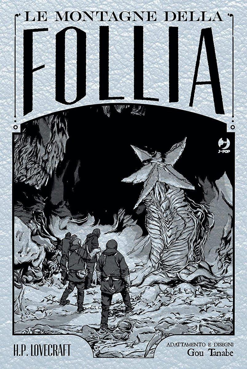 The #Italian cover of omnibus #manga #Lemontagnedellafollia ~ #狂気の山脈にてラヴクラフト傑作集 by #GouTanabe ~ #田辺剛 (@gou_tanabe). Adaptation of #HPLovecraft work  Release by #JPOPManga (@JPOPMANGA) on November 24 🇮🇹✨