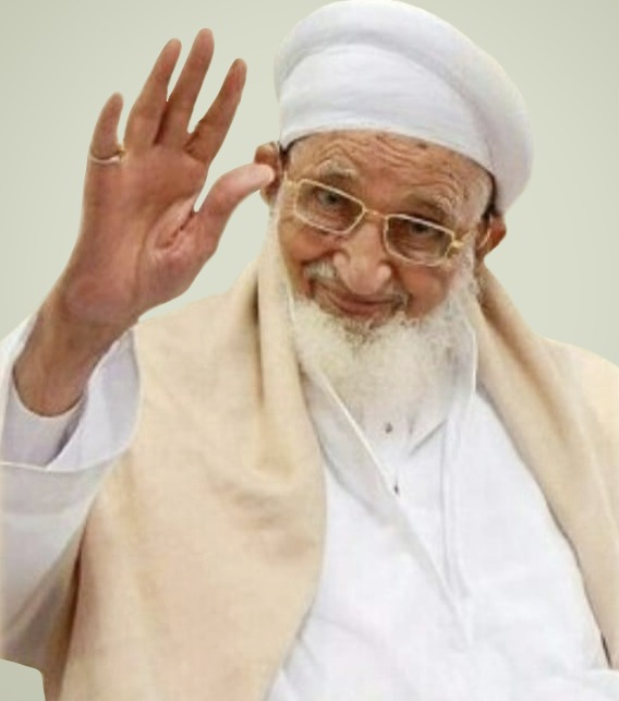 Remembering and paying respect to His Holiness, Late Syedna Mohammad Burhanuddin Sahab on his 8th Urs Mubarak, Death anniversary. His teachings and philosophy will continue to inspire us all. @Dawoodi_Bohras https://t.co/1SMNHJPtNc