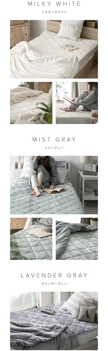 冬のベッドを安く可愛く暖かくしたい人へ。これセットで使うのおすすめ。シングルだと両方合わせて8000円。機能性も抜群で手軽に洗濯できてフワフワ続く優れもの。厚みもしっかり。カラー豊富なので部屋の色味に合わせるとこもいいよ。あったかシーツってちょっとダサくなりがちなのでこれは良いと思う