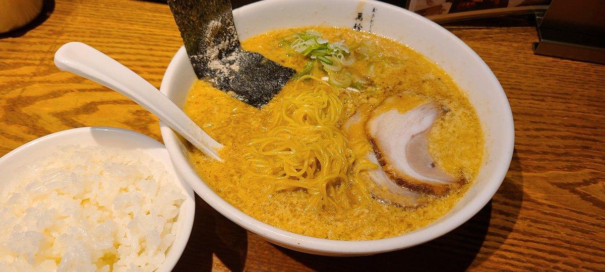 ほんとこれ毎日食べたい萬珍軒愛知県名古屋市中村区太閤通4-38