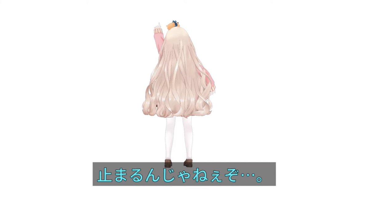 フリージア400万回再生ありがと〜〜〜!!!!🕺🕺🕺🕺【歌ってみた】フリージア/Uru【町田ちま】