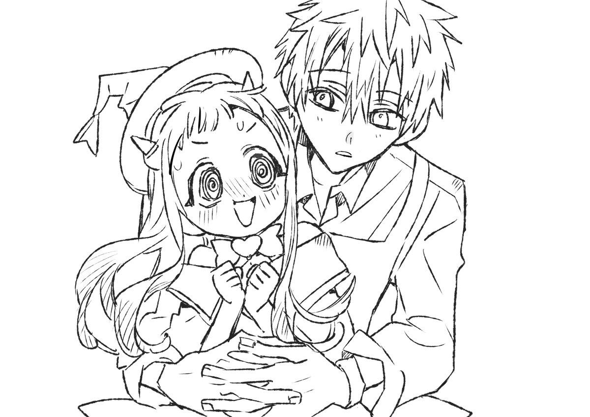 【ダイナーの店員/輝】帰っちゃうの? ホントに?君が食べてるところ、見たいんだけどな……。ダメ? #魔女と花子くん