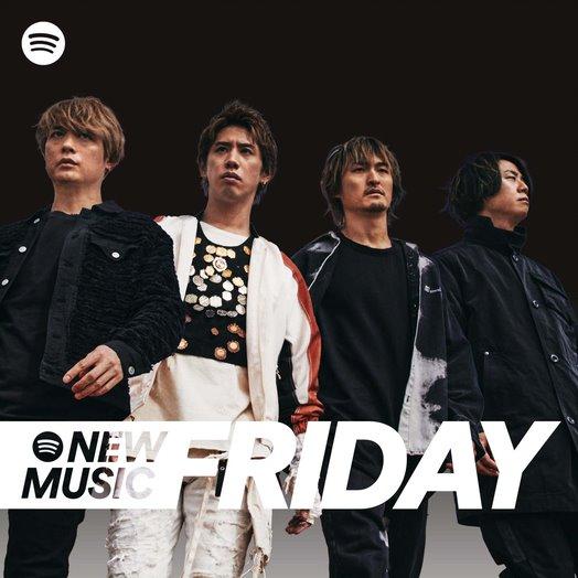 【ONE OK ROCK】Spotifyの「New Music Friday Japan」のプレイリストカバーにONE OK ROCKが登場🔥新曲「#Wonder」を是非こちらからチェックしてみてください🎵@SpotifyJP