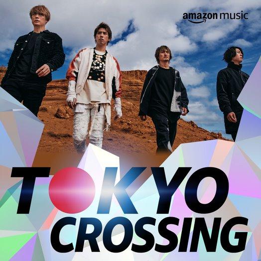 【ONE OK ROCK】Amazon Musicのプレイリスト「Tokyo Crossing」のカバーにONE OK ROCKが✨ニュー・シングル「#Wonder」も併せて是非こちらから聴いてみてください🎵 @amazonmusicjp