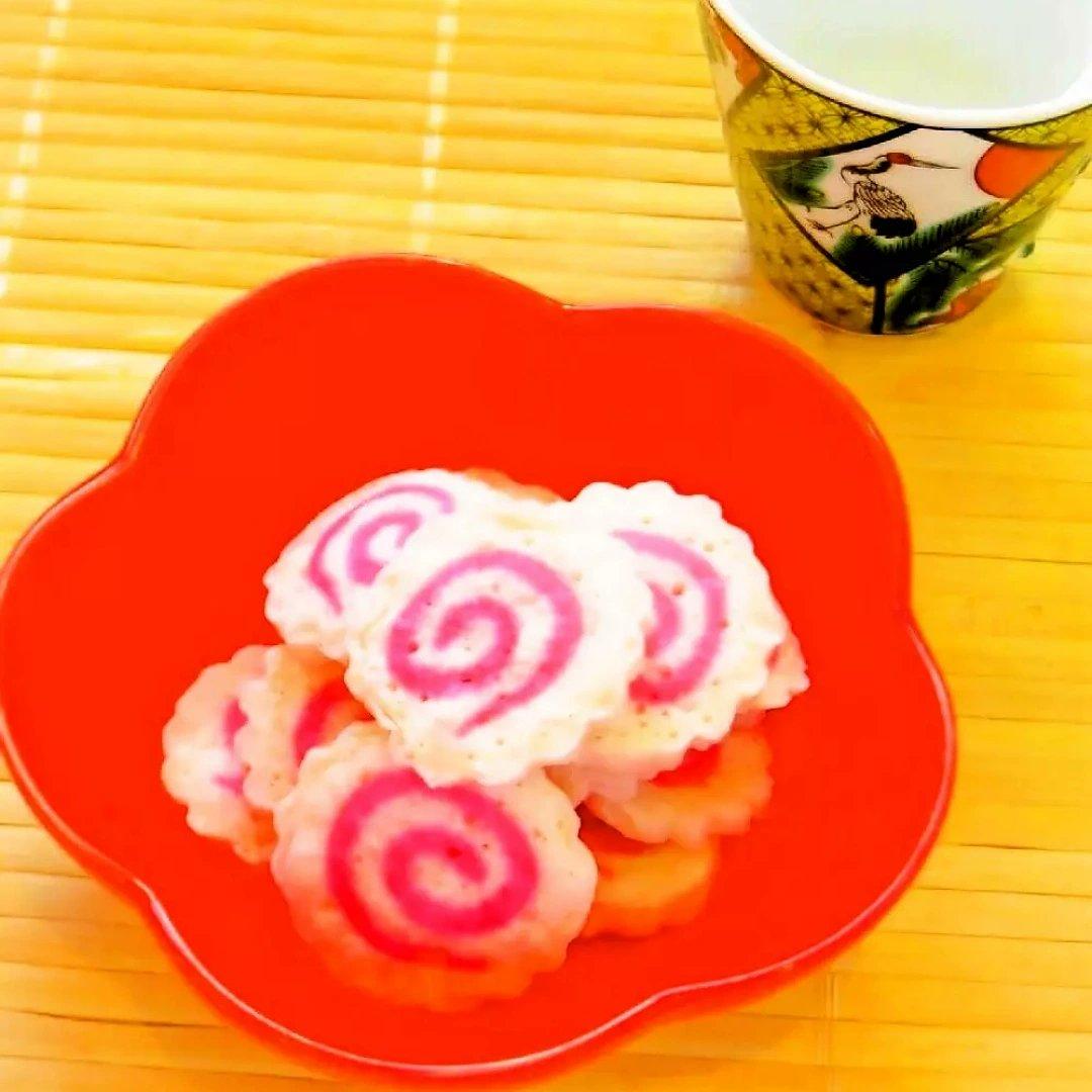 私のレシピをご紹介♪☺簡単おつまみ♪可愛いなるとチップス☺ by hirokohサクサク食感のなるとチップス🍥です♪#料理好きな人と繋がりたい#Twitter家庭料理部#お腹ペコリン部#おうちごはん#YouTube#hirokohのおだいどこ#クックパッド #おつまみ #おうち飲み