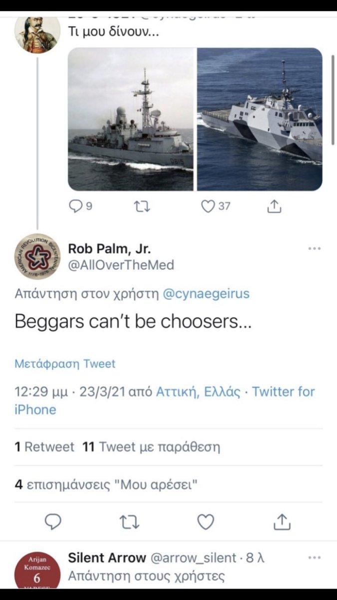 Yunan General; eteğinde boya olan 2. El Rafale ile 'huşu' içinde poz vermiş!  ABD'li diplomatın dediği gibi 'Dilenciler seçici olamaz'. #Greece