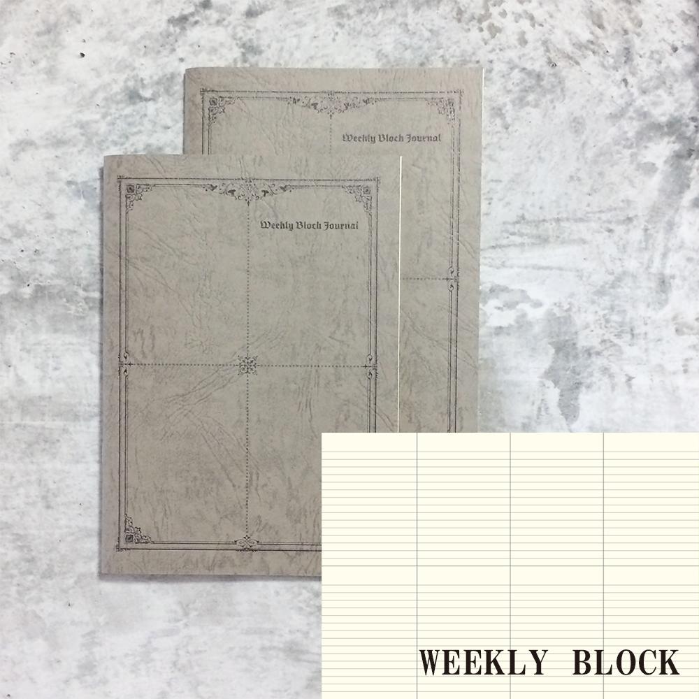 手帳100冊が見られて試し書きもできるすてきなイベント #手帳総選挙 が名古屋の #紙の温度 で開催されています。10/23まで。↓#うさぎの便利グッズ屋 は週間ブロックジャーナルが25番でエントリー。会場では週間ブロックの試し書き用紙もお配りしています。