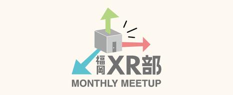 福岡XR部 Monthly Meetup #14-2021.11【オンライン】 /  #エンジニア #イベント #駆け出しエンジニアと繋がりたい #エンジニア初心者 #エンジニアと繋がりたい