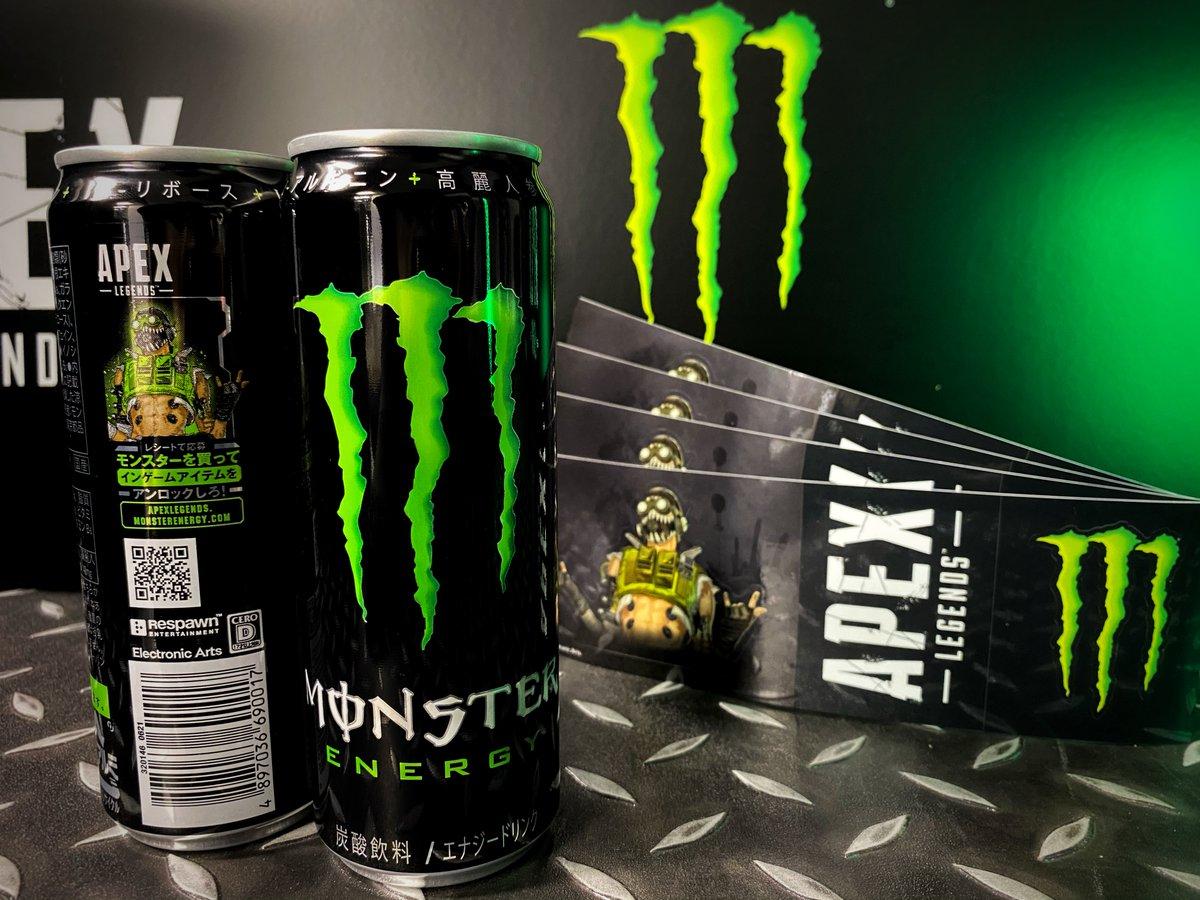 【Amazon限定】#MonsterEnergy x #エーペックスレジェンズコラボデザイン缶を買って、限定ステッカーをゲットしろ🔥👉#MonsterEnergy #ApexLegendsコラボキャンペーンサイトはコチラ>>