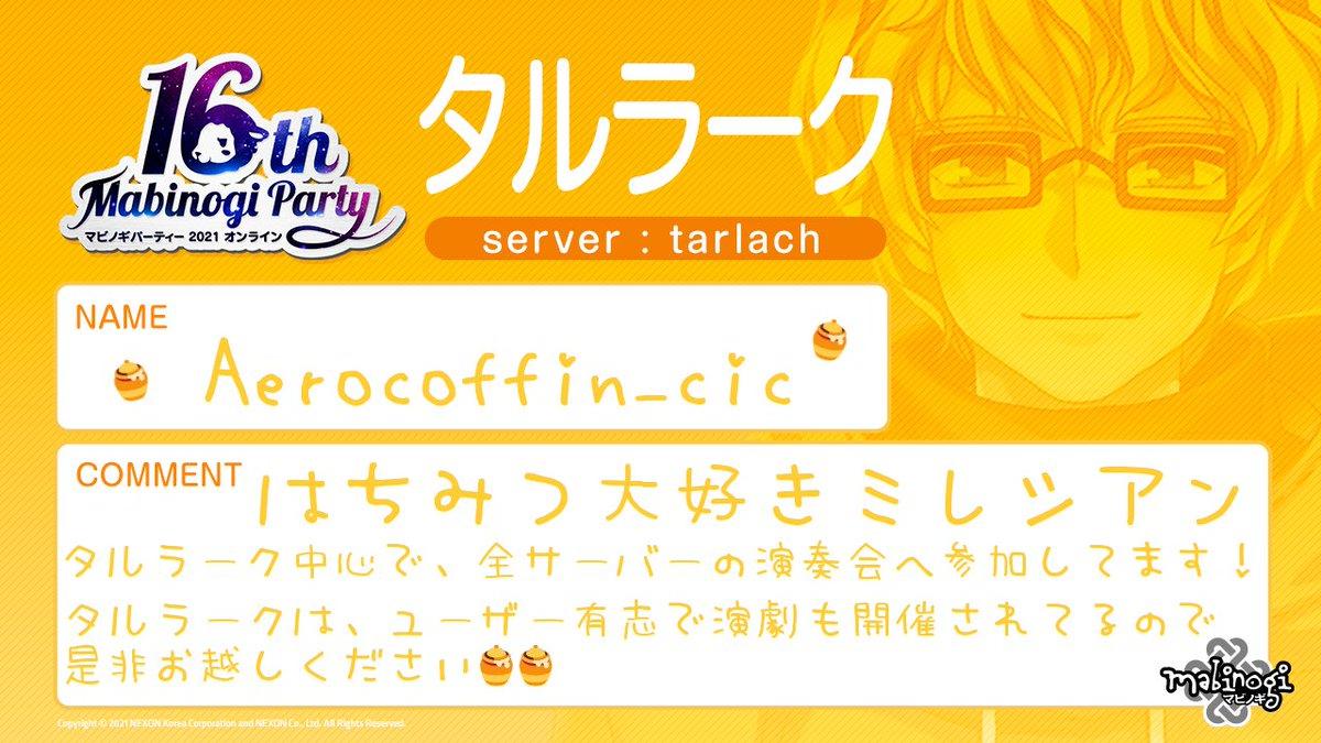 熊野楓/Aerocoffinさんの投稿画像