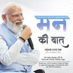 Image for the Tweet beginning: Do hear today's #MannKiBaat at