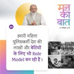 Image for the Tweet beginning: PM @narendramodi highlights the contribution
