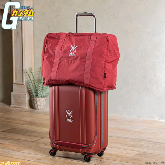 [閒聊] 夏亞風手提箱/波士頓包  三倍速踏上旅程