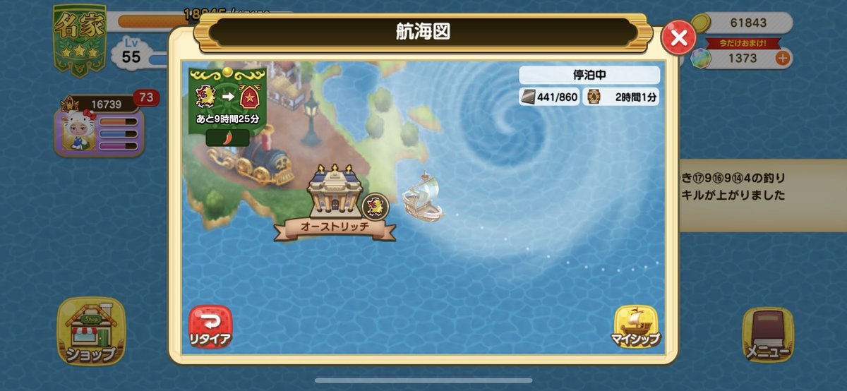 @nonon_tsugu 台風16号はどんどん北上に移動してます(๑•̀ •́)و✧ https://t.co/asuYEEY0h4