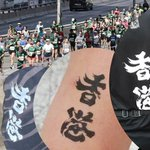 Image for the Tweet beginning: 「香港がんばれ」の服装は着替え要求、入れ墨には粘着テープ…マラソンでも言論統制 : 国際 : ニュース