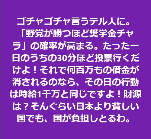 野呂 美加さんのFBの投稿。