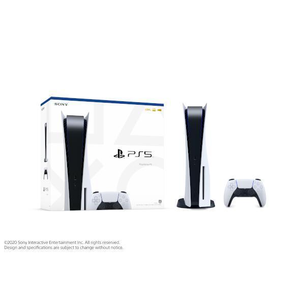 【PS5】第14回『プレイステーション5』抽選予約販売!【ノジマオンライン】PlayStation 5