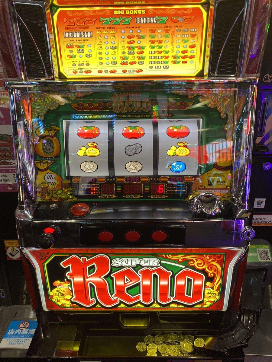 test ツイッターメディア - 1万だけ魂のスーリノ勝負したろ思ったら1000円でこれ。 トマトプロに俺はなる! https://t.co/vjFJtVPeuS