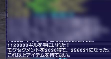 さくら(sakuray)@FF11楽鯖さんの投稿画像