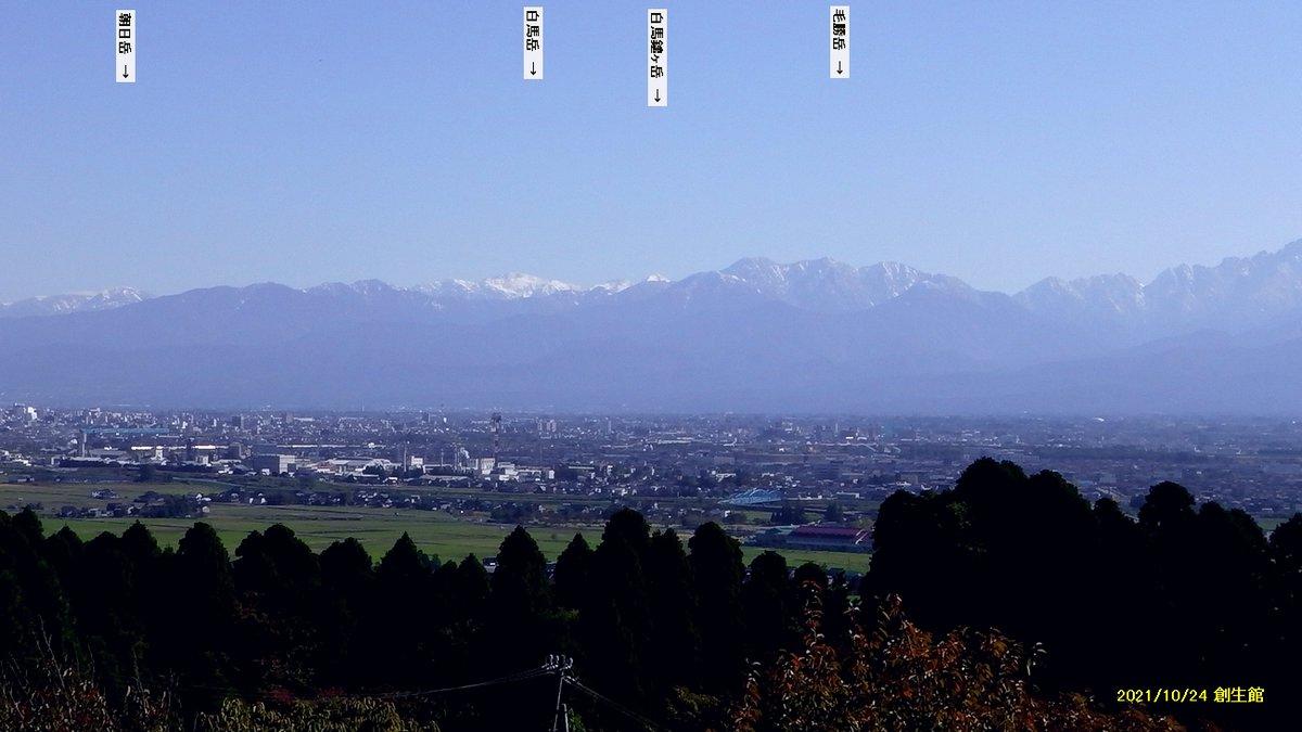 macha_0119 photo