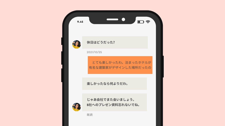 Image for the Tweet beginning: 独自のチャットアプリだってアイデンブリッド社となら構築できます。チャットシステムで御社アプリの利便性向上させませんか?  #アイデンブリッド #idenbrid #アイデントーク #IDENTALK #YouTube #受託開発 #DX #ウェブ #アプリ #IT開発 #東京
