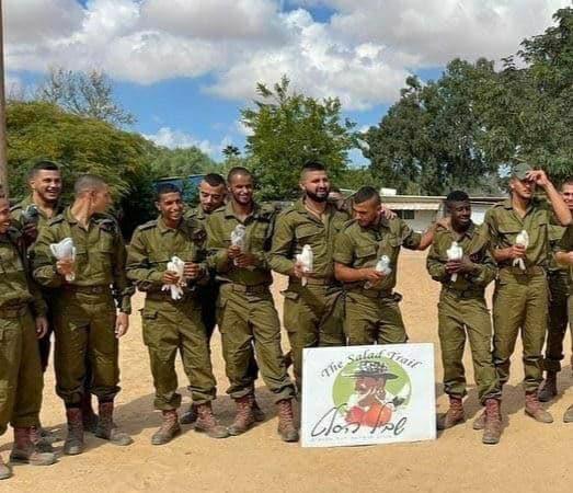 حيّوا النشامة وباركوا للفوج الجديد من جنود البدو   المسلمين في  وحدة الاستطلاع