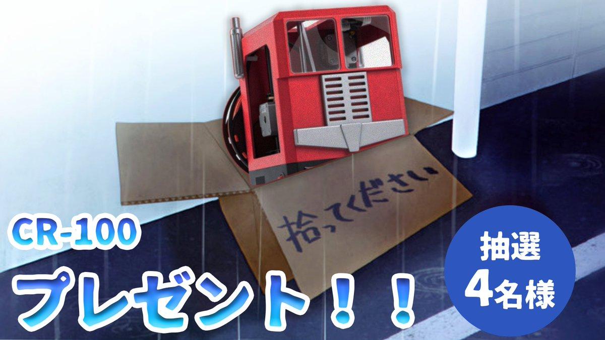 ㈱サンステラ公式 【3Dプリント総合商社】さんの投稿画像