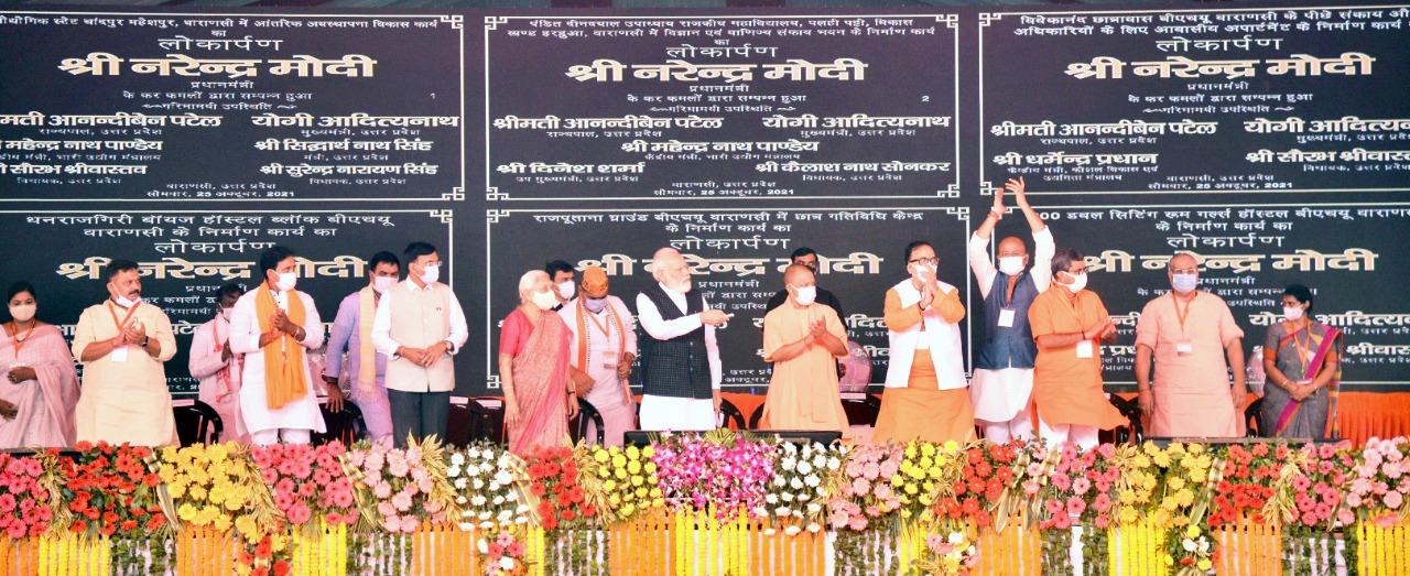 प्रधानमंत्री मोदी ने पीएम आयुष्मान भारत स्वास्थ्य अवसंरचना मिशन का शुभारंभ किया; 5,200 करोड़ रुपये की विभिन्न विकास परियोजनाओं का भी उद्घाटन किया