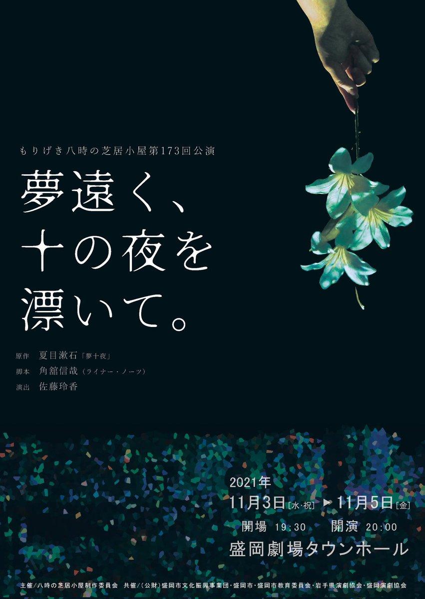 8siba_yume10 photo