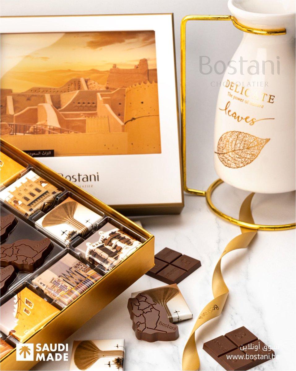 اكتشف روائع التراث الشعبي السعودي مع مجموعة صور من مواقع الأثرية في علبة بستاني الجديده . . . . .  #bostanichocolate #gourmetchocolate #chocolate #belgium #love #passion #luxury #shiny #amazing #شوكولاتة