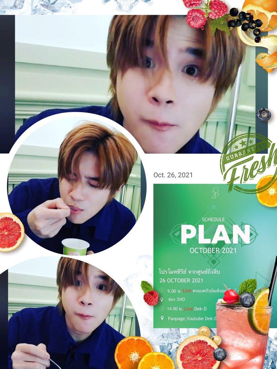 美味しそうなヨーグルト🥰  #Repost @clarapipen🙏 #PlanRathavit #Meijiyoghurt