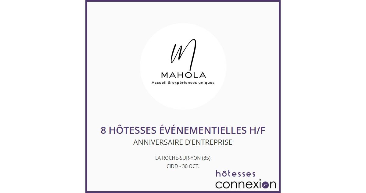 Hôtesse événementielle H/F le 30/10 à La roche-sur-yon (85) - Anniversaire d'entreprise  Inscris-toi sur , clique sur J'aime pour nous soutenir ! #job #jobetudiant #emploi #accueil #hotesse #1jeune1solution