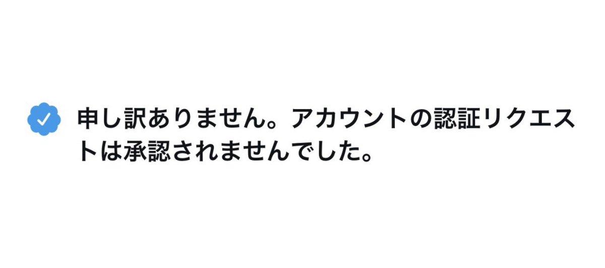 本田望結さんの投稿画像