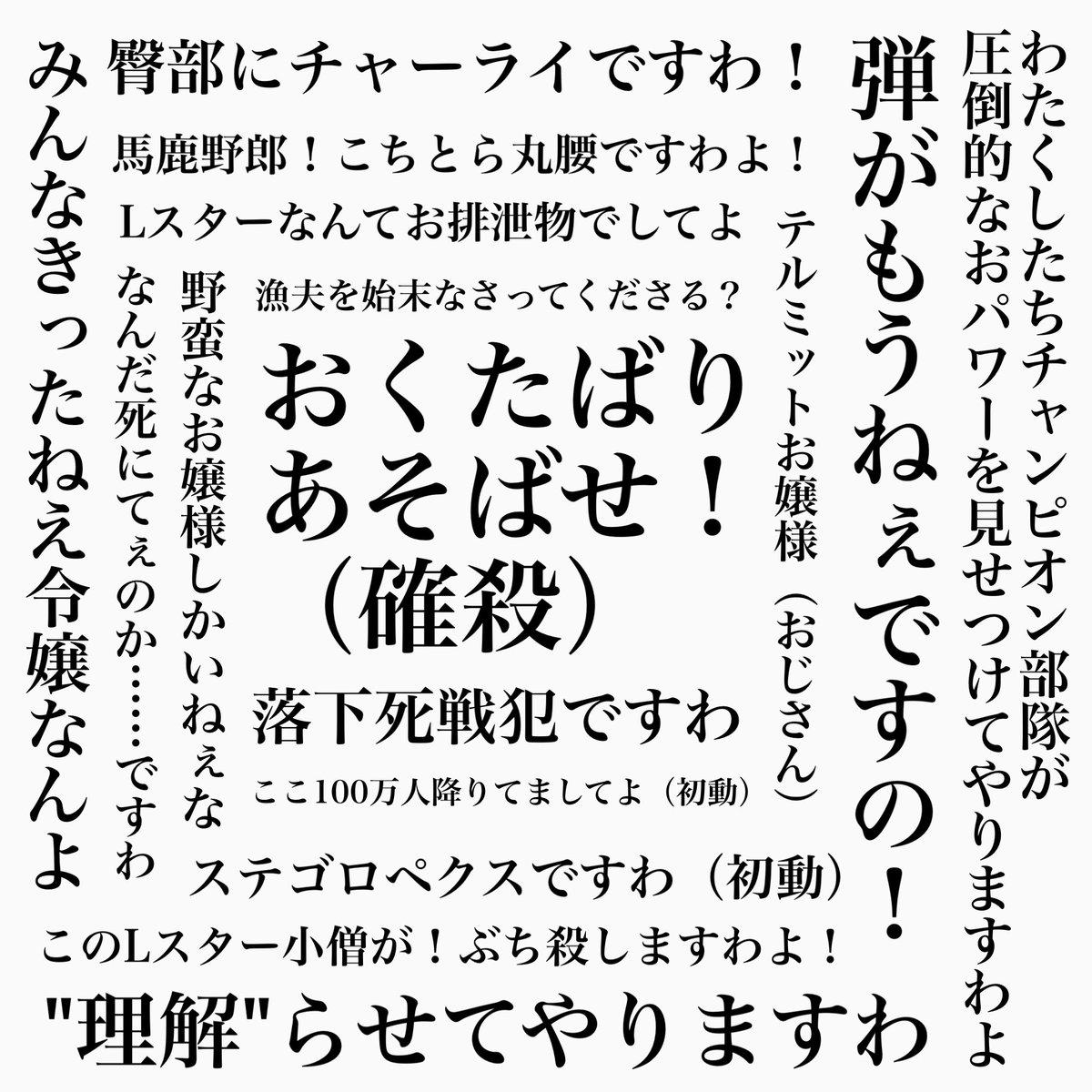 晴麻【11/7工アブー参加】さんの投稿画像