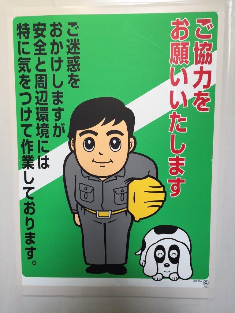 津山さんの投稿画像