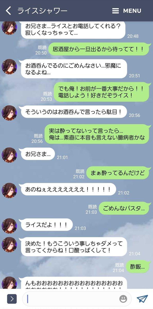トラペア@小ネタ屋さんさんの投稿画像