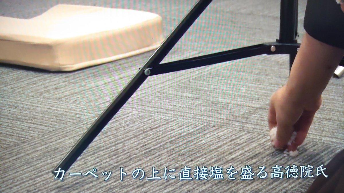 綾咲さんの投稿画像
