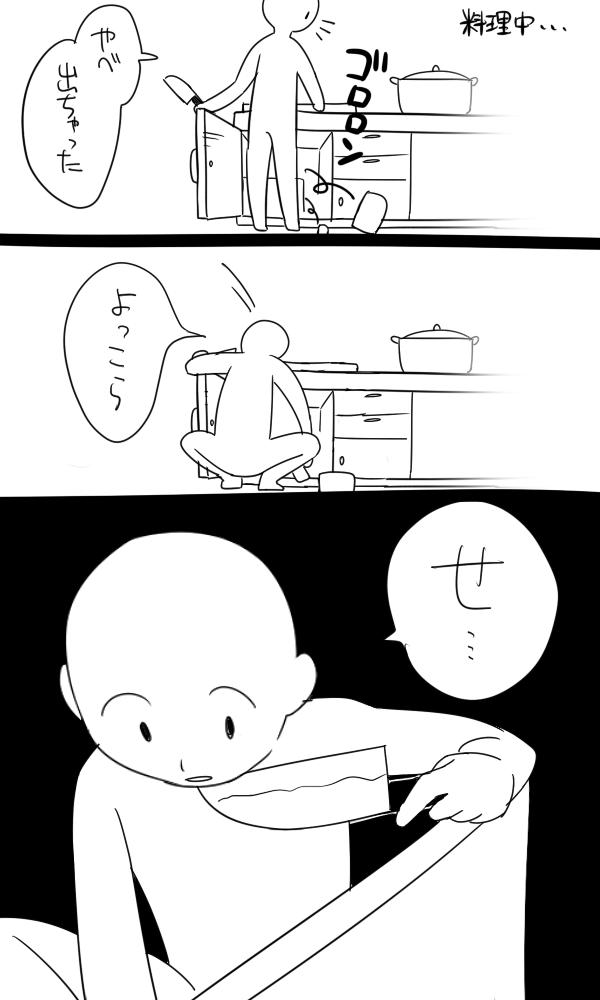 らっぷさんの投稿画像