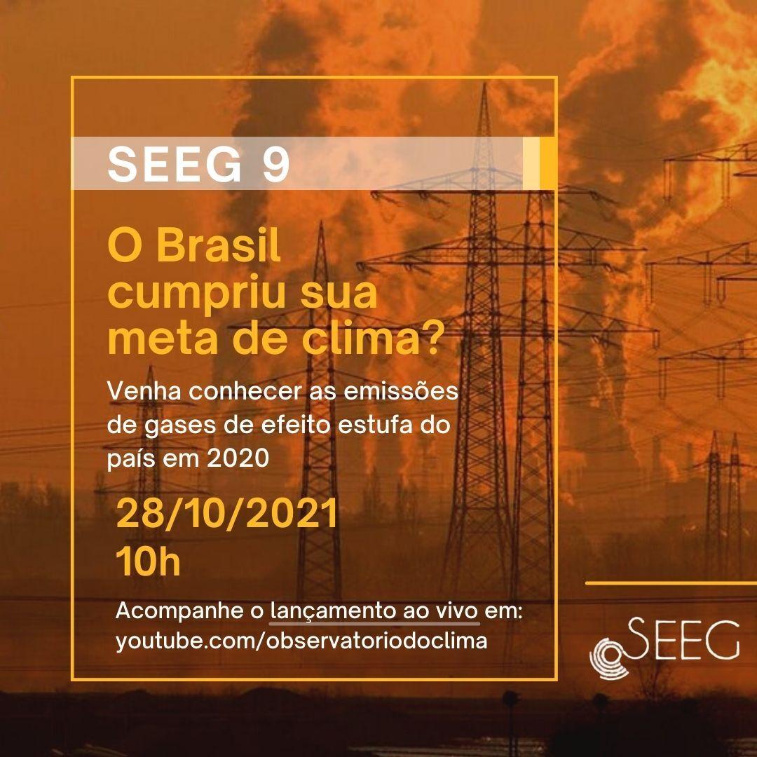 Os novos dados do #SEEG irão revelar quanto o Brasil emitiu de gases de efeito estufa em 2020. O lançamento será ao vivo em nosso Youtube na próxima quinta-feira: https://t.co/r7QJb2rENB