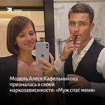 Image for the Tweet beginning: Дочь знаменитого теннисиста Евгения Кафельникова