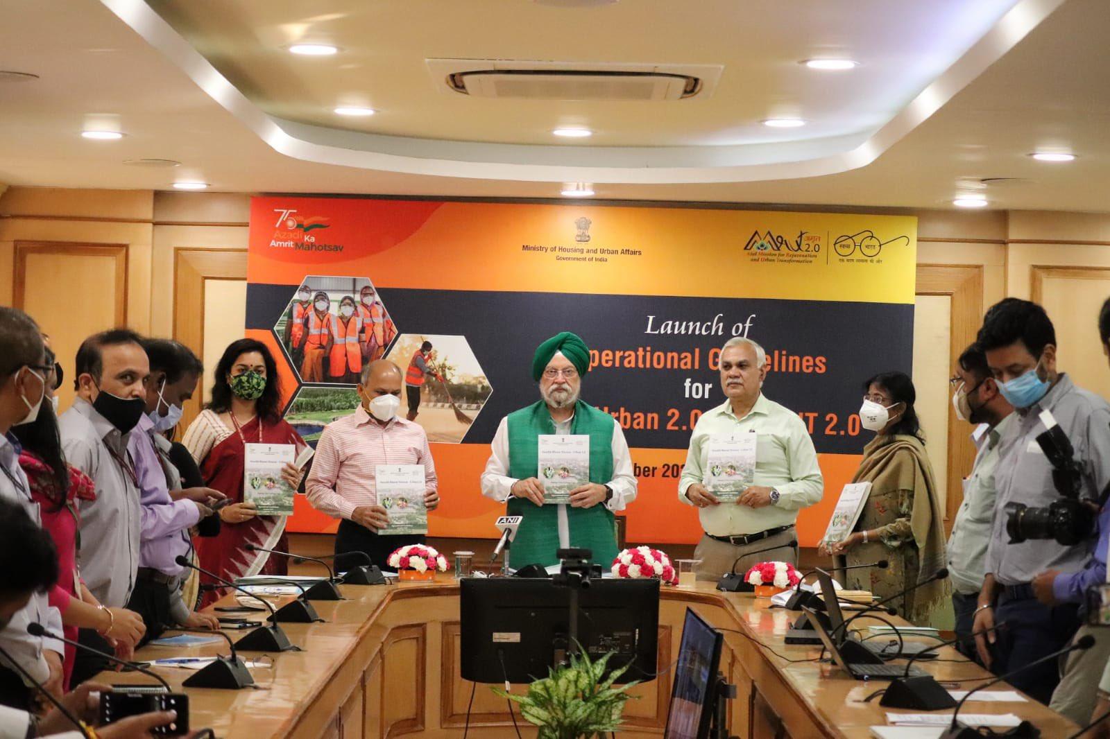 सरकार ने स्वच्छ भारत मिशन- अर्बन 2.0 और अमृत 2.0 के लिए परिचालन दिशानिर्देश जारी किए