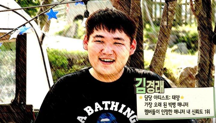 김경래 aka 가수 동영배의 매니저 https://t.co/L86SaFE4Fv