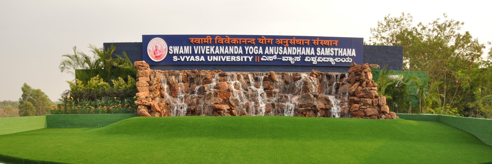 Swami Vivekananda Yoga Anusandhana Samsthana's official Twitter account