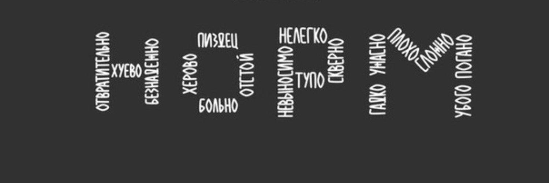 Картинки черный фон с надписями на русском языке