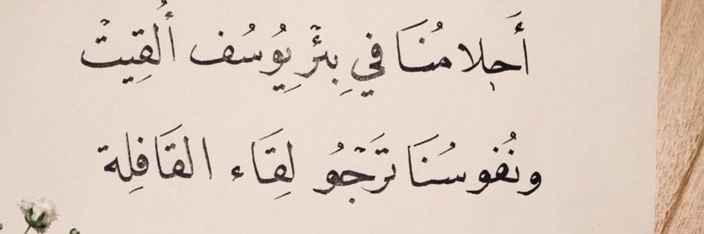 @ali0270201 @Hmad309309 متابع اخي محمد