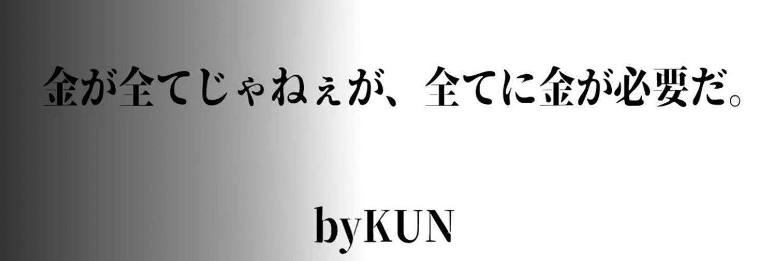 ピエロ (@kumakumasecond) on Twitter banner 2018-08-14 07:50:14