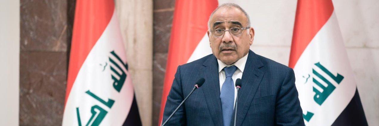 عادل عبدالمهدي