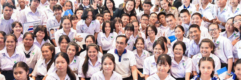 ประยุทธ์ จันทร์โอชา Prayut Chan-o-cha